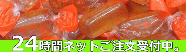 ニッキ飴/シナモンキャンディ24Hご注文受付中
