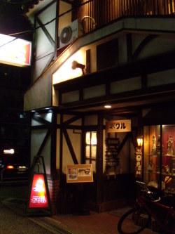 洋風居酒屋ポアル/高岡のグルメ居酒屋