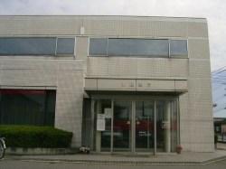 北陸銀行東富山出張所
