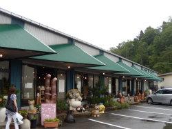 信楽焼き工房陶珍館