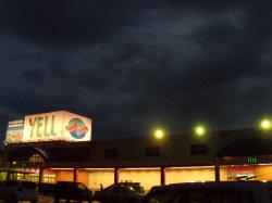 滑川エールショッピングセンターは午後7時30分閉店