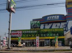 南海部品富山/ライダース