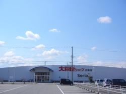 大阪屋近岡店