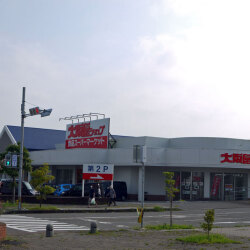 大阪屋かほく店七塚トマト店内