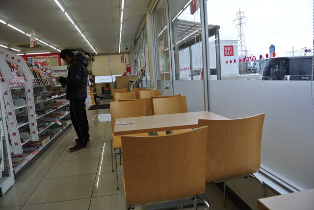 サークルK豊田本町店喫茶コーナー