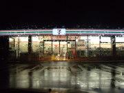 台風通過の夜、セブンイレブン二口店で