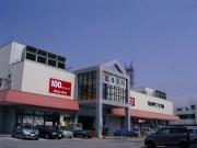 氷見ショッピングセンターハッピータウン