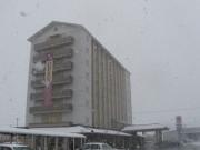 氷見市ビジネスホテル/和蔵の宿