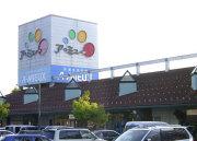 南砺市アミューショッピングセンター