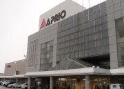 スーパー大阪屋/射水市アプリオショッピングセンター
