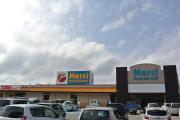 黒部ショッピングセンターメルシー