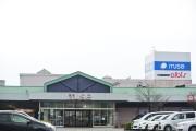 ミューズ/水橋ショッピングセンター