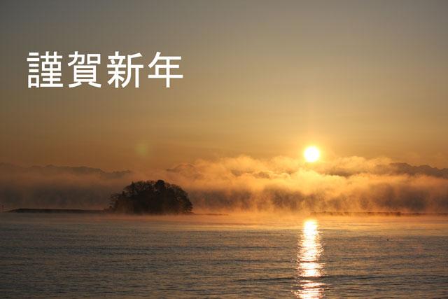 2011年元旦/謹賀新年