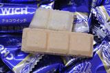 店長の時々ニュース/チョコウイッチ